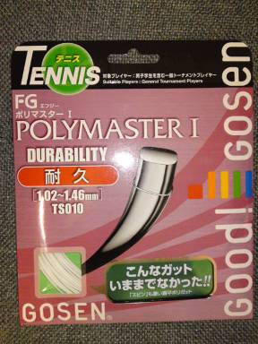 polymaster1